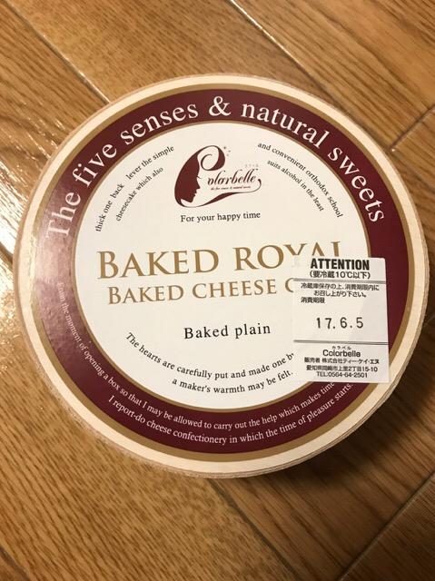 チーズケーキ02